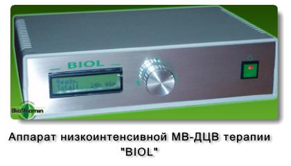 BIOL - аппарат низкоинтенсивной МВ-ДЦВ терапии